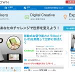 スクリーンショット 2013-11-30 11.01.41