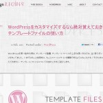 WPsite02