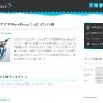 WPsite03