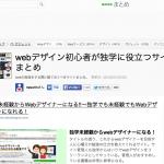 スクリーンショット 2013-12-19 15.29.06