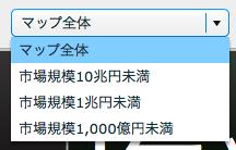 スクリーンショット 2013-12-03 20.58.51