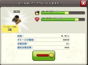 2013y12m07d_030100897