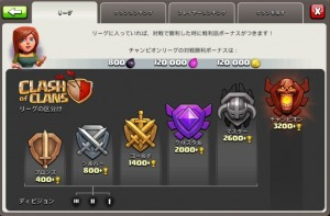 2013y12m14d_230444286