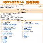 スクリーンショット 2013-12-01 17.01.33