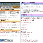 スクリーンショット 2013-12-01 16.58.18