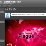 スクリーンショット 2013-12-26 0.33.09