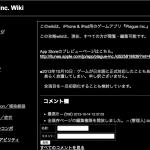 スクリーンショット 2013-12-26 0.33.18