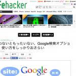スクリーンショット 2013-12-19 10.15.09