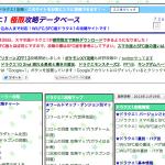 スクリーンショット 2013-12-01 16.57.48