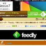 スクリーンショット 2013-12-19 14.57.47