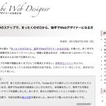 スクリーンショット 2013-12-19 15.11.46