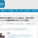 スクリーンショット 2013-12-19 14.54.51
