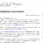 スクリーンショット 2013-12-19 15.31.48