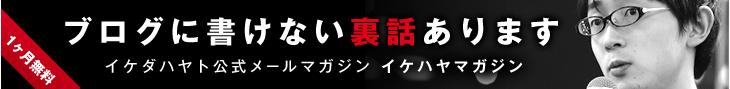 スクリーンショット 2014-01-14 10.05.50
