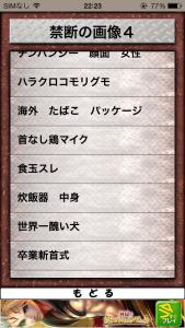 写真 2014-01-06 22 23 50
