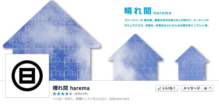 スクリーンショット 2014-01-14 10.10.52
