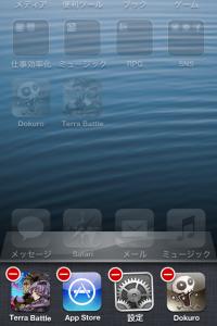 20141103_115223000_iOS
