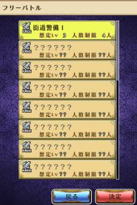 20141114_072632000_iOS