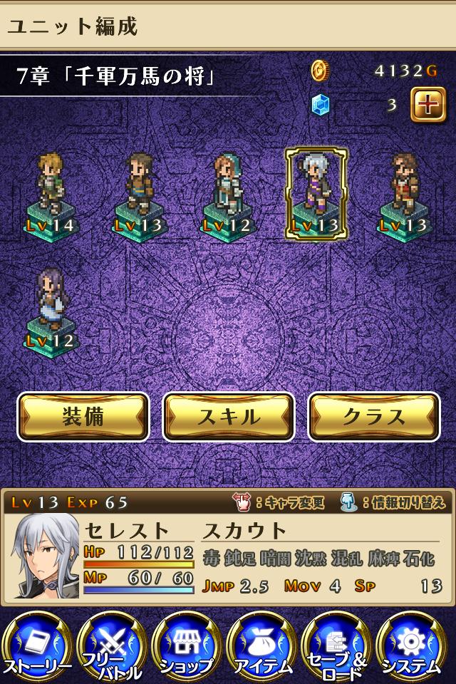 20141119_072131000_iOS