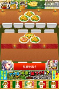 20141125_082154000_iOS