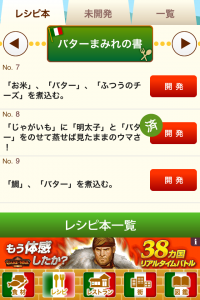 20141126_045647000_iOS