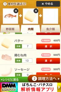 20141126_045712000_iOS