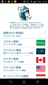 Screenshot_2014-11-03-16-24-11