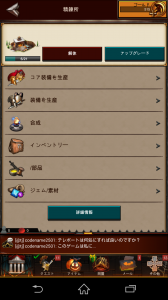 Screenshot_2014-11-05-14-18-13