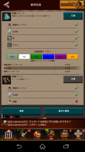 Screenshot_2014-11-05-14-18-32