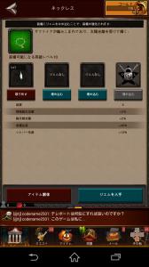 Screenshot_2014-11-05-16-36-27