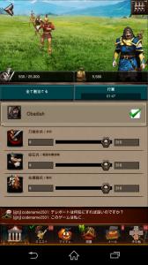 Screenshot_2014-11-05-16-59-30