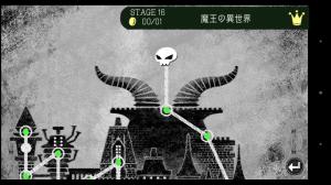 Screenshot_2014-11-13-16-27-12