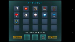 Screenshot_2014-11-16-16-29-50