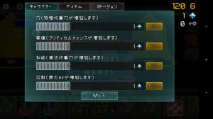 Screenshot_2014-11-17-14-10-46