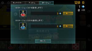 Screenshot_2014-11-17-14-10-52