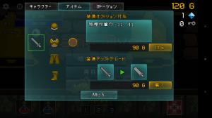 Screenshot_2014-11-17-14-11-00