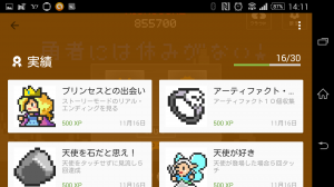 Screenshot_2014-11-17-14-11-29