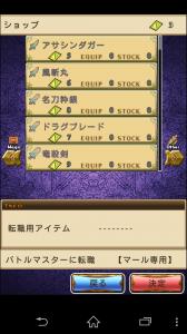 Screenshot_2014-11-20-16-34-38
