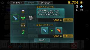 Screenshot_2014-11-24-16-07-50