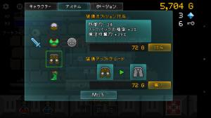 Screenshot_2014-11-24-16-07-56