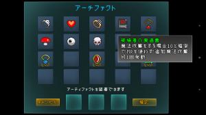 Screenshot_2014-11-25-15-12-05