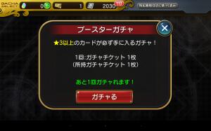 Screenshot_2014-11-28-14-50-08