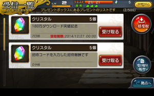 Screenshot_2014-11-28-14-52-20
