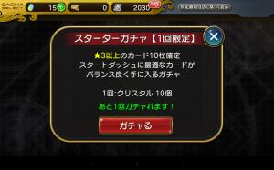 Screenshot_2014-11-28-14-52-38