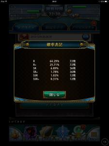 20141208_112142000_iOS