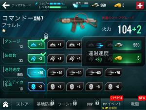20141209_113511000_iOS