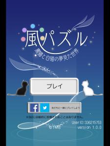 20141215_092925000_iOS