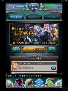 20141218_050055000_iOS