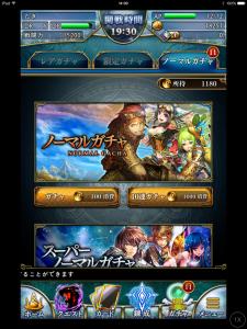20141218_050059000_iOS