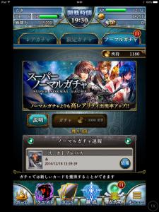 20141218_050103000_iOS